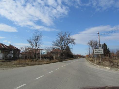 400 дка земя в землището на село Антимово е била отчуждена за строителството на Дунав мост 2