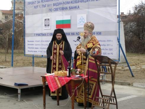 Негово Преосвещенство Величкият епископ Сионий