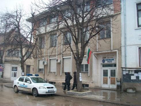 Заловен е 40-годишен изнасилвач в Белоградчик