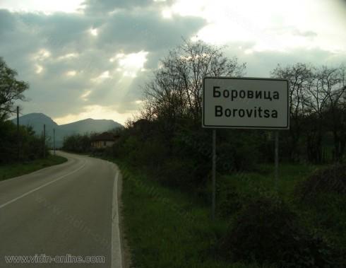 Огнян Тодоров, кметски наместник на с.Боровица: С умишлени пожари целят да тормозят местното население