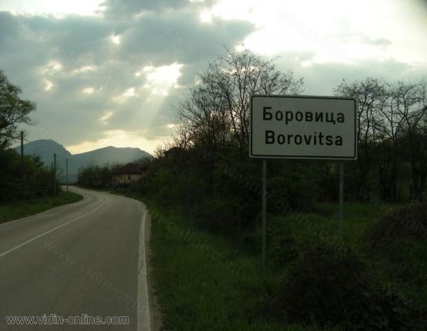 Изкопават се отводнителни канали в белоградчишкото село Боровица