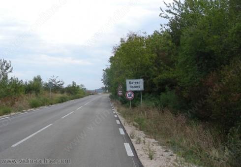 Труден е животът в село Ботево