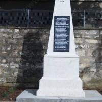 Войнишки паметник в село Бранковци