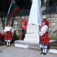 Церемония при откриване на паметника