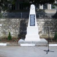 Паметник на загиналите