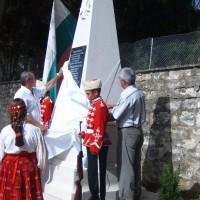 Откриването на паметника