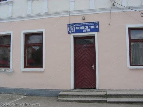 Открита приемна за жителите на община Брегово организира днес ОДМВР-Видин