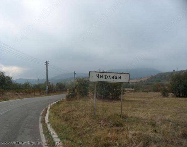 В белоградчишкото село Чифлик най-големият проблем са безработицата и обезлюдяването