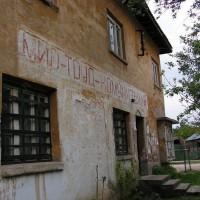 Село Дражинци