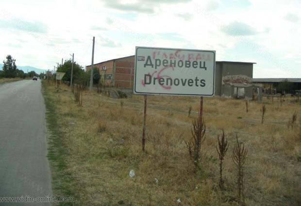 Коритото на река Лом, която минава през село Дреновец, община Ружинци има нужда от почистване