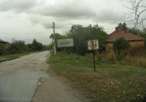 Все още не е започнало раздаването на помощи от интервенционните запаси на ЕС в град Дунавци