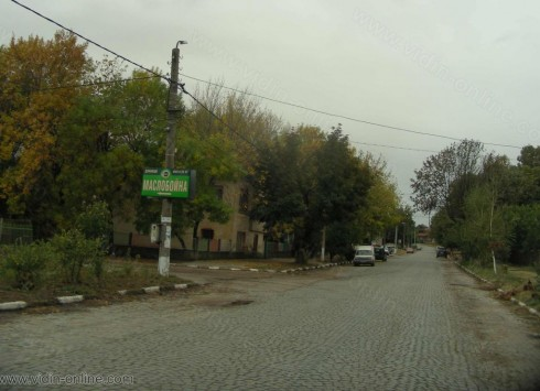 Голяма част от жителите на град Дунавци са безработни