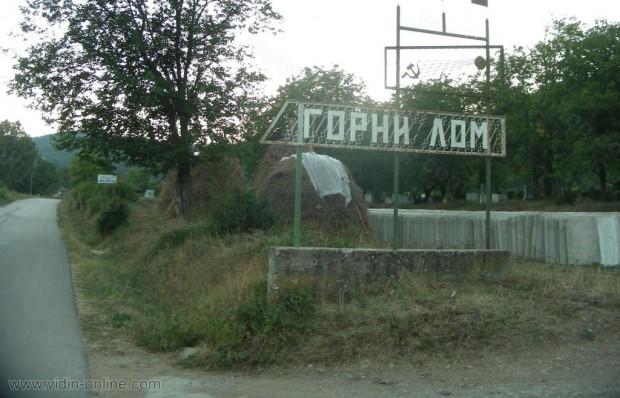 В село Горни Лом, община Чупрене са приключили с почистването на речното корито на река Лом