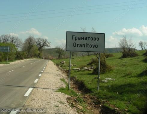 Свачище се е образувало на 6км от Белоградчик по пътя в посока Гранитово