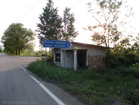 Закриха сутрешната автобусна линия от село Извор махала за Видин