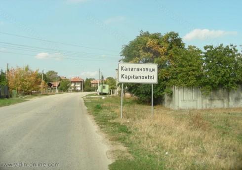 """Читалище """"Самообразование"""" във Видинското село Капитановци спечели проект за набавяне на компютърна техника"""