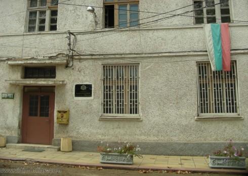 село Капитановци