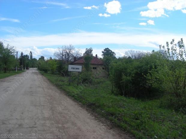 Само две регистрации за постоянен адрес са регистрирани в бреговското село Косово