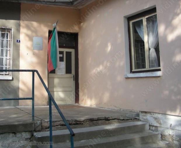 Във видинското село Костичовци не са наети хора за аварийни спасители