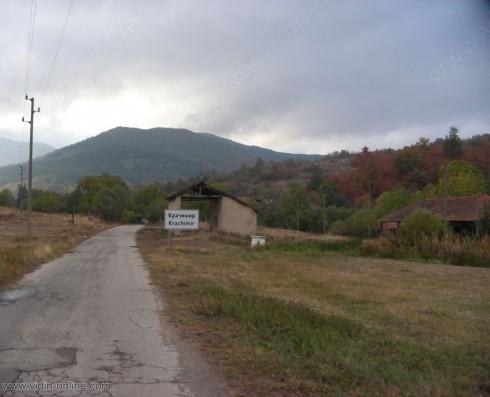 В белоградчишкото село Крачимир очакват да бъде възстановен пътят за гробището, отнесен от поройните дъждове
