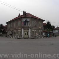 село кутово