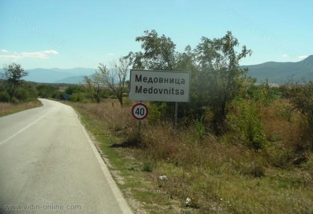 В село Медовница, община Димово българското население е малцинство