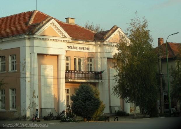 """Читалището в Ново село е спечелило проект за детско и младежко развитие на програма """"Дъга"""" към Фондация работилница за граждански инициативи"""