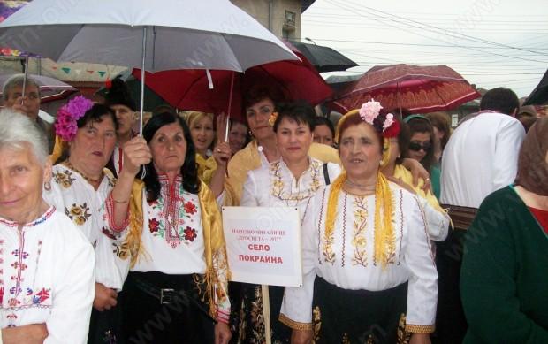"""С един състав, самодейците от НЧ """"Просвета"""" в село Покрайна, община Видин ще участват на събора в Копривщица"""