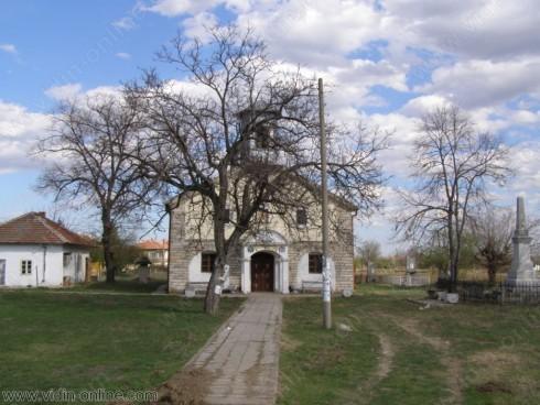 """Църквата """"Света Тройца"""" в село Покрайна отбелязва 130 години"""