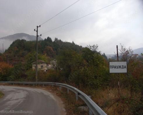 Пропадане се е образувало на пътя за белоградчишкото село Праужда вследствие на дъждовете