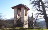 Камбанарията в Праужда