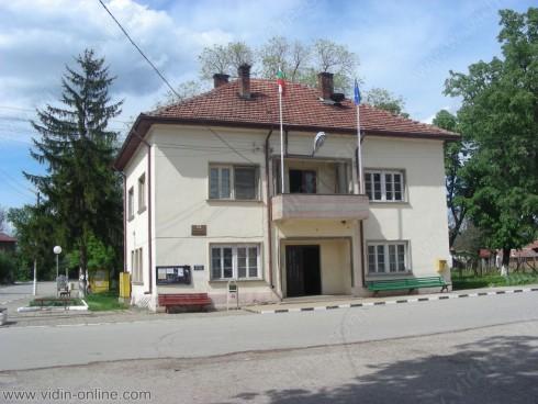 Посетителски център се планира да бъде разкрит в село Ракитница, община Брегово