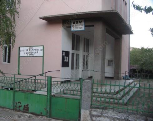 35 души ще бъдат изведени от дома за възрастни хора с деменция в Салаш