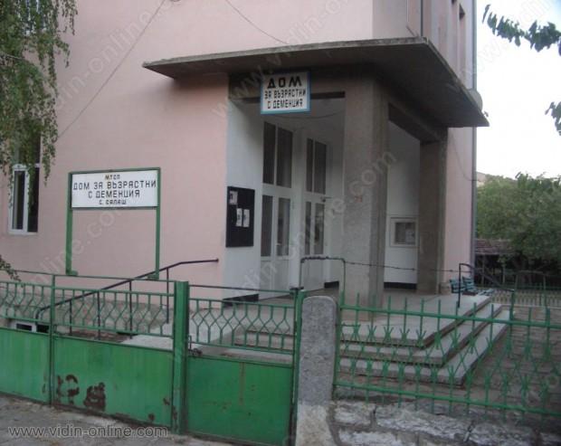 С 21 500 лв е намалена издръжката на дома за възрастни хора с деменция в село Салаш, община Белоградчик