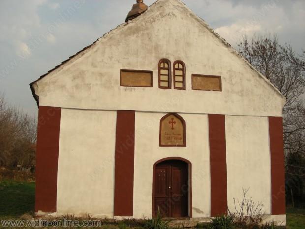"""Отбелязаха 110 години от освещаването  на храм """"Св. Николай"""" в село Шишенци"""