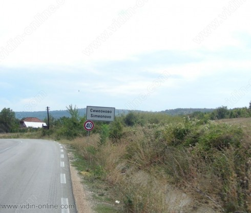 Подпочвени води са избили в 16 къщи във видинското село Цар Симеоново