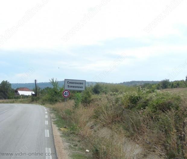 Активизирало се свлачище погълна две къщи във видинското село Цар Симеоново