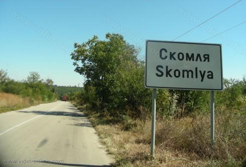 Наводнени са земеделските площи в община Димово