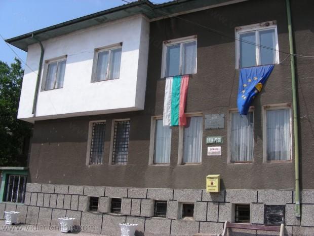 Във видинското село Сланотрън очакват съдействие от Министерство на регионалното развитие за кандидатстване с проект за минералните извори край селото