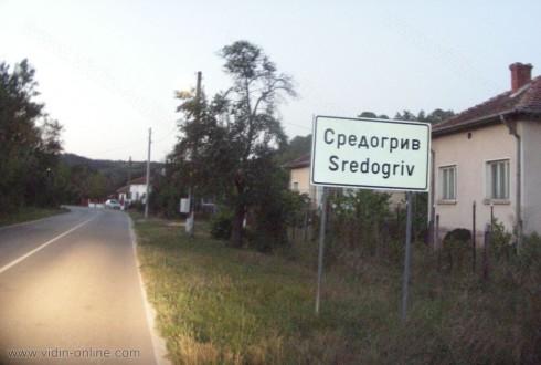 Продължава отводняването на къщи в село Средогрив, община Чупрене