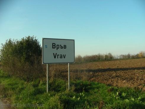 Любимка Топоранова, кметски наместник: Село Връв е добре подготвено за зимата