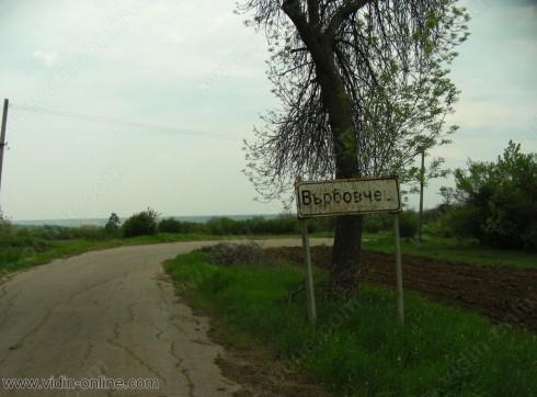 Предимно селскостопанска продукция се краде в селата Върбовчец, Яньовец и Фалковец