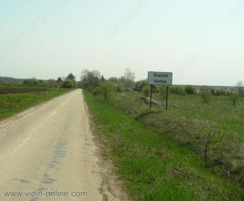 Село Въртоп посреща зимата с ремонтиран 3-километров път