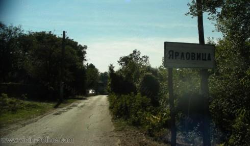 За спешни медицински случай жителите на село Ярловица използват собствен превоз