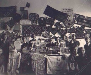Арчар 1935