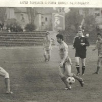 Стари снимки на Бдин Видин