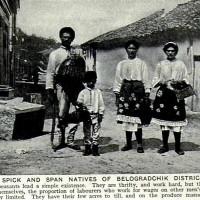 Белоградчик 1920