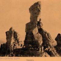 Стари снимки от Белоградчик - 1928г.