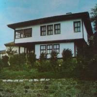 градския музей в  Белоградчик
