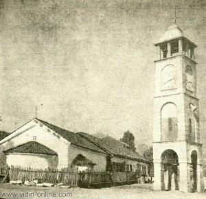село Чупрене